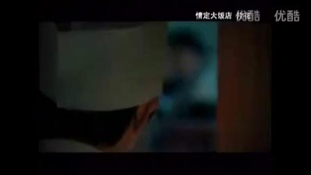 偏偏爱上你电视剧全集国语版中文版第8集