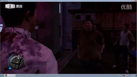 恐怖游戏《热血无赖:北角噩梦》看我如何玩虐僵尸