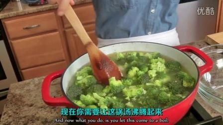 【劳拉厨房物语】西兰花土豆芝士热汤的做法 @柚子木字幕组