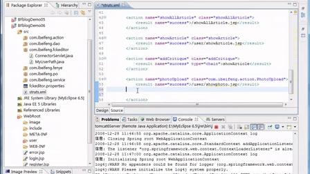 35第三十五讲:相册模块开发(2)www.aaa111111.tk2016视频教程下载