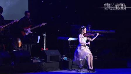 韩国小提琴家朴智慧super tour首尔站:四季-夏天2乐章