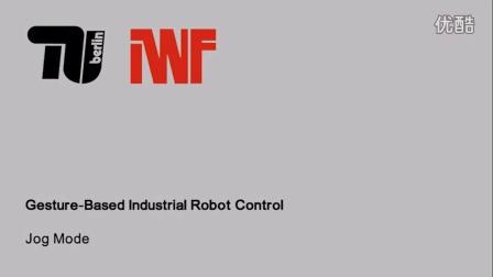 基于工业机器人的3D手势控制