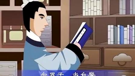 三字经百家姓系列 - 蔡文姬