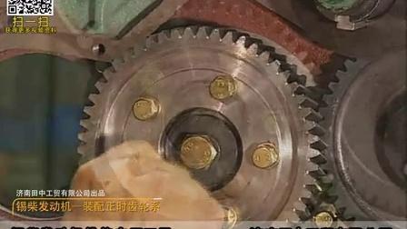 锡柴发动机柴油电喷发动机维修视频 _柴油维修技术