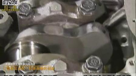 卡车维修_柴油电喷发动机维修视频 _卡车维修技术