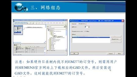 plc编程入门视频教程_PLC进阶三十六式37