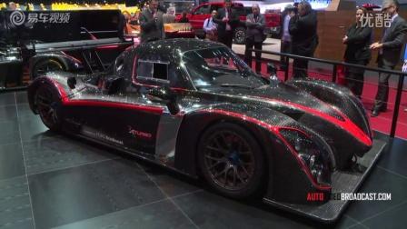2016日内瓦车展 Radical超跑RXC Turbo
