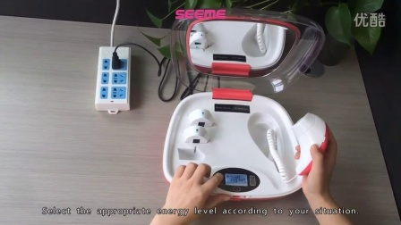 IPL permanent hair removal operation for SEEME M1