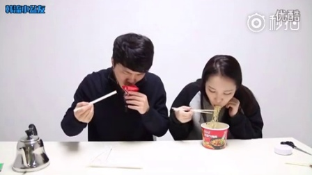 #ReactionTV# 韩国人吃中国泡面 1 - 康师傅红烧牛肉面。为咱泡面有|韩流小盆友