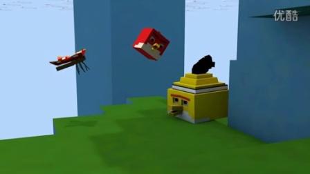 Minecraft愤怒小鸟