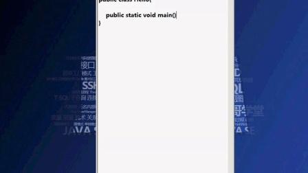 [凯哥学堂]Java代码书写方式