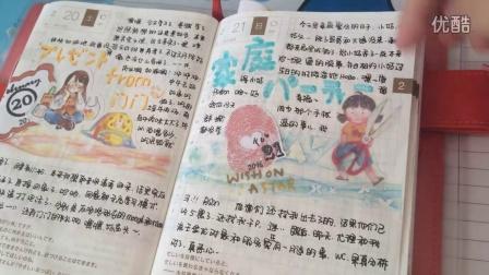 【智慧kun】二月下半月手帐排版分享