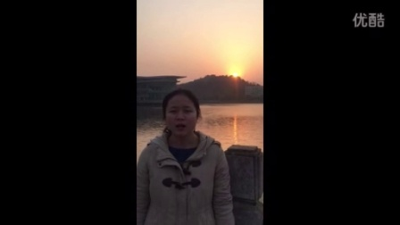 陈家红 CHEN Jiahong-Comme des enfants