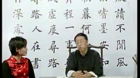 013_哉_临帖三忌