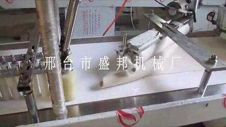 湖北鄂州市数控切面包块机 圆馒头机 方馒头油卷一体机 致富必备