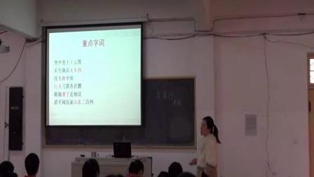 高二语文兵车行李红云1听评课网www.tingpingke.com