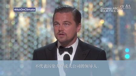 LeoSpeech CHINESE