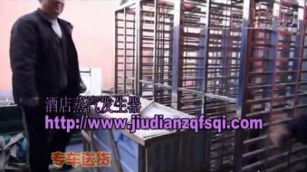 【新乡市凤泉区】大型蒸房醒发箱定做,纯钢馒头醒发箱厂家定做15314351658