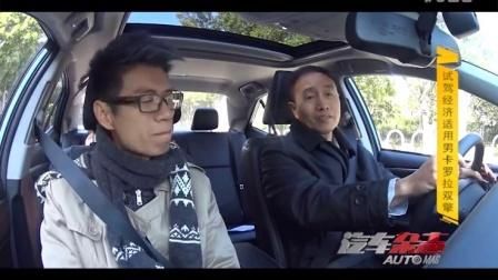 20160227广州电视台《汽车杂志》-卡罗拉双擎试驾+品味农家菜美食