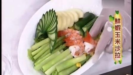 美食好简单 - 20121217-鲜虾玉米沙拉 松阪草莓猪