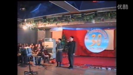 鞍山一中74届毕业30年庆典