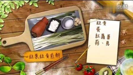 美食好简单 - 20141013-黄金南瓜虾球