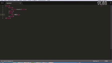 S01E03--HTML5开发教程(文本标签)