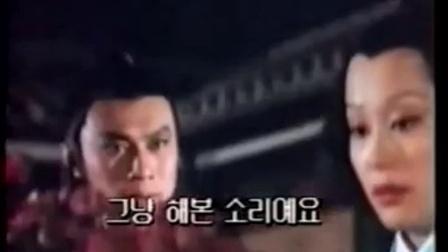 玄机[国语]_高清