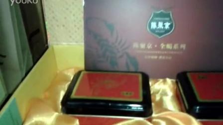 平顶山特产礼品蝎子  4006667406