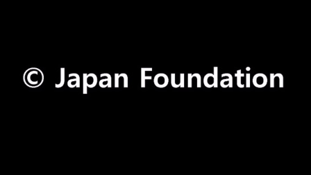 C1〇サンプル音声 / 国際交流基金 JFS準拠ロールプレイテスト