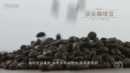 I Have a BEAN 咖啡豆_苏门答腊咖啡_曼特宁咖啡_咖啡粉