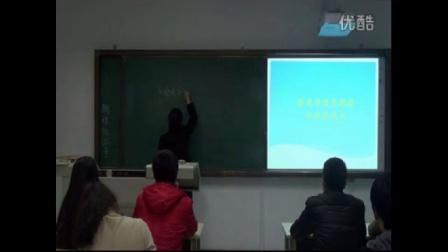 2018年中小学教师资格统考面试 高中物理模拟上课、无生试讲、微课、片段教学视频案例2