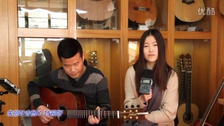 美女吉他手弹唱《怎么舍得》【朱丽叶吉他】指弹吉他独奏自学入门教程教学古典吉他尤克里里电吉他