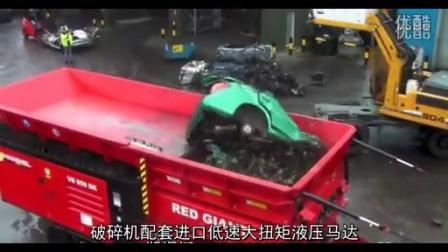 汽车撕碎机 报废汽车撕碎机价格 报价