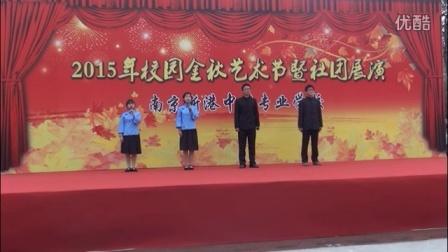 南京新港中等专业学校朗诵《大漠敦煌》 陈阳、李想、戚宛豫、葛云