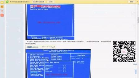 win8系统激活,win8硬盘安装教程,u盘安装win8系统教程,win8