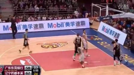 CBA集锦-辽宁 3-1 淘汰广东晋级总决赛哈德森30+7贺天举24分