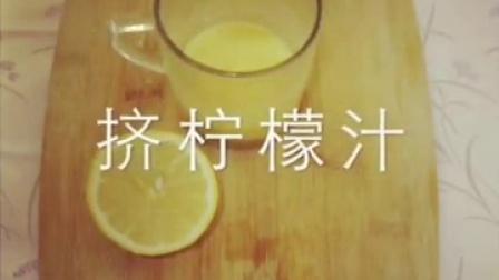 【实用招】好吃的柠檬酸奶蛋糕,简单易学,吃起来|榴莲生活笔记