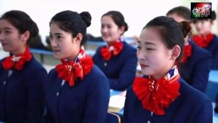 大学生礼仪培训空姐面试培训