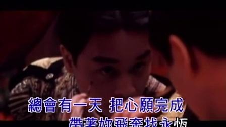 张国荣 [夜半歌声]MV