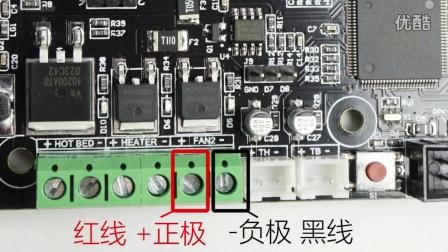 机器调试【6】散热风扇及冷却风扇排查