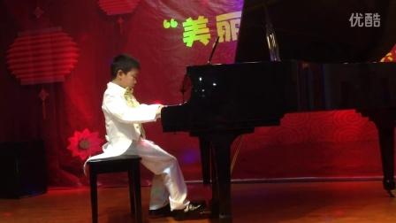 陈城钢琴《瑶族长鼓舞》