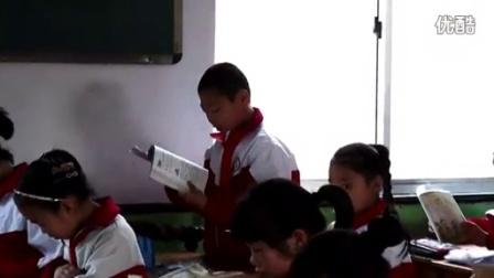 人教版三年级语文下册《她是我的朋友》教学视频,山东省,一师一优课部级优课评选入围作品
