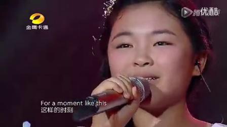 陈湘胤 ~ A Moment Like This_标清