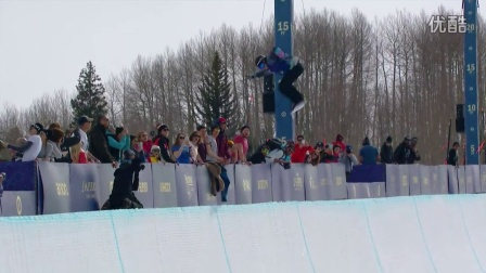 Chloe Kim Claims First Burton US Open Halfpipe Title