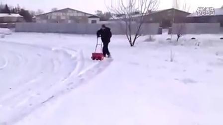 快速鏟雪器