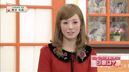 TAKARAZUKA CAFE BREAK503 舞羽美海
