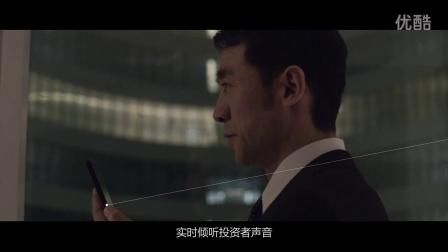 2016-03-06—上交所投教网站宣传视频v1_7