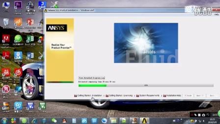 ansys安装视频教程全程