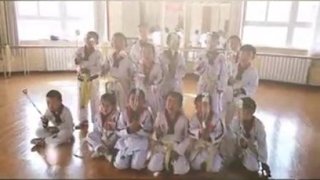 宁夏银川中韩跆拳道专业培训机构  感恩父母
